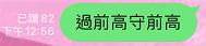 09/01小盤漲走法─價格及走法估好,照著來回小小做就好【簡易當沖術】_04