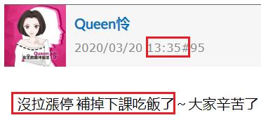 差點拉漲停的台指期─很過癮啊【女王的當沖魔法學院】_09