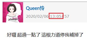 波段單2/3低點月C進場~昨天尾盤高離場─【女王的當沖魔法】_02