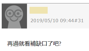 5/10同學用小台一天賺了1萬8千多~【反敗為勝全記錄】_04
