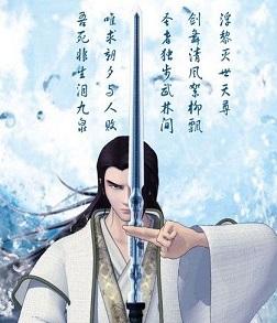 波段選股_破劍式