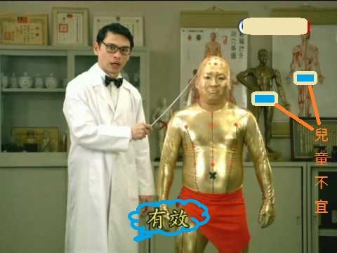 虎南中醫診所_非廣告喔!