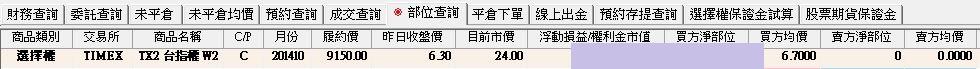神箭破空_04
