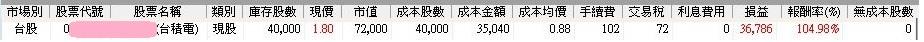 百分百提款機_02