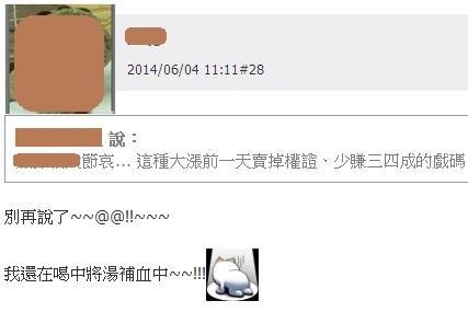 學院剪影(2014-6-5)_06