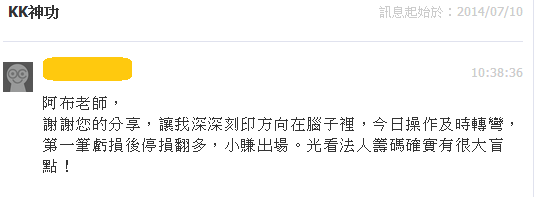 KK神功_多頭馬車_02