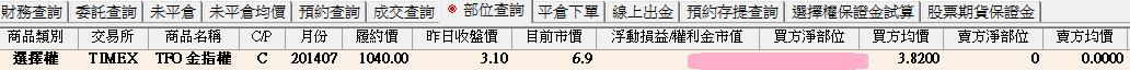 依舊是_擒龍手_03