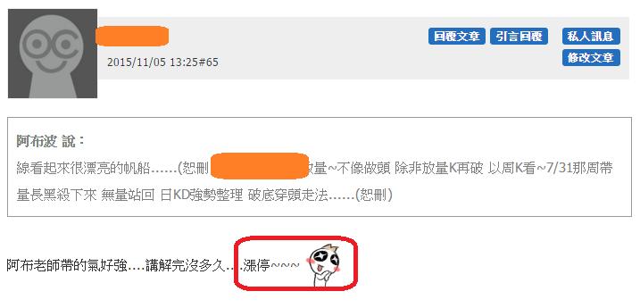 股王放送_2周55萬元波段價差_04