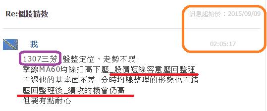 趨吉避凶_辟邪劍法_04