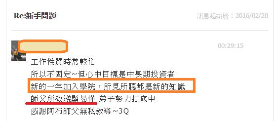 領先市場_2/13預告道瓊走勢_02