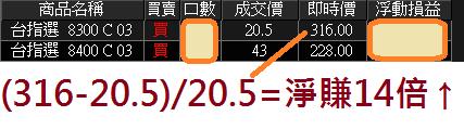 倚天屠龍記_02