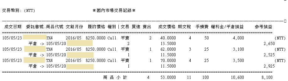 算牌實戰大全勝!!_09