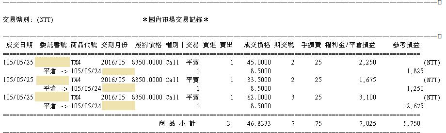 算牌實戰大全勝!!_08