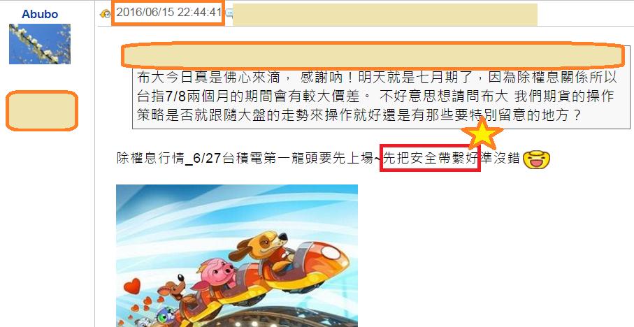 虎南中醫診所_非廣告喔!_02
