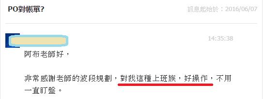 算牌實戰大全勝~二部曲!_06