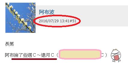洞悉K棒內涵_面惡心善的長黑K!!!_02
