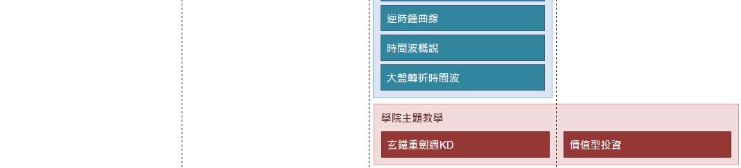 KK神功_天地樁之週長紅_07
