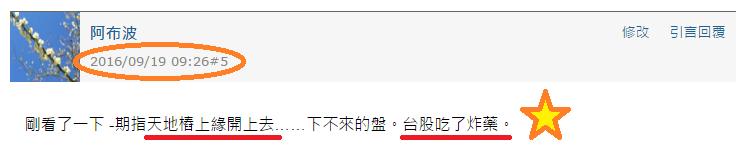 KK神功_天地樁之週長紅_03
