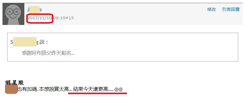 幸福站_有夢最美!_04