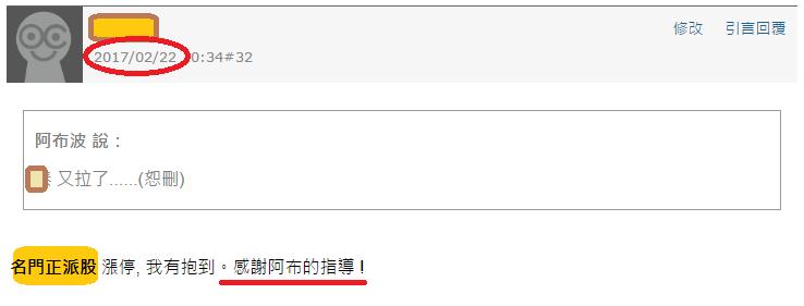 開大門走正道!_03