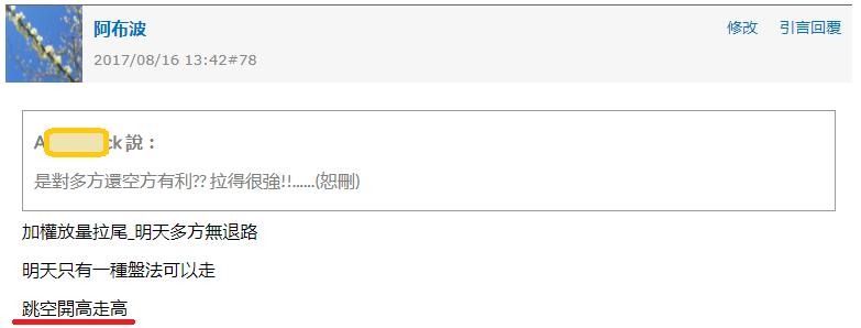 周易卦象「見龍在田」_06