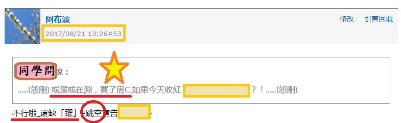 乾卦_元貞利亨_05