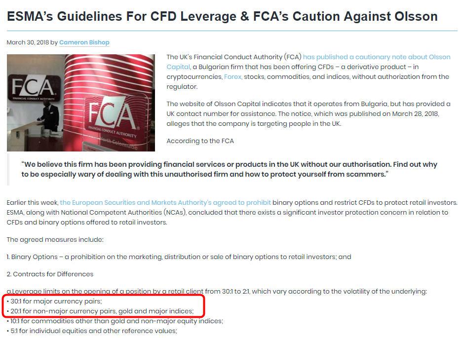 英國FCA新政策,不可忽視的槓桿比例_02