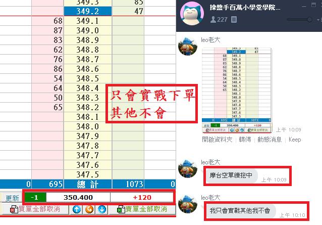 0109實戰教學記錄_09