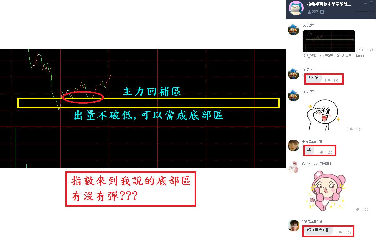 0109實戰教學記錄_13