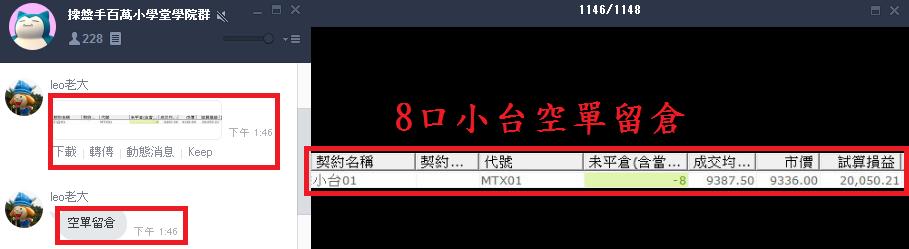 0111實戰教學紀錄_24