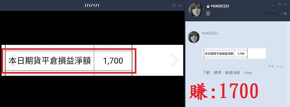 摩臺指告訴我破362.9就貫殺!!!!_15