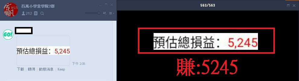 10079的波段多單不動如山!!!!_15