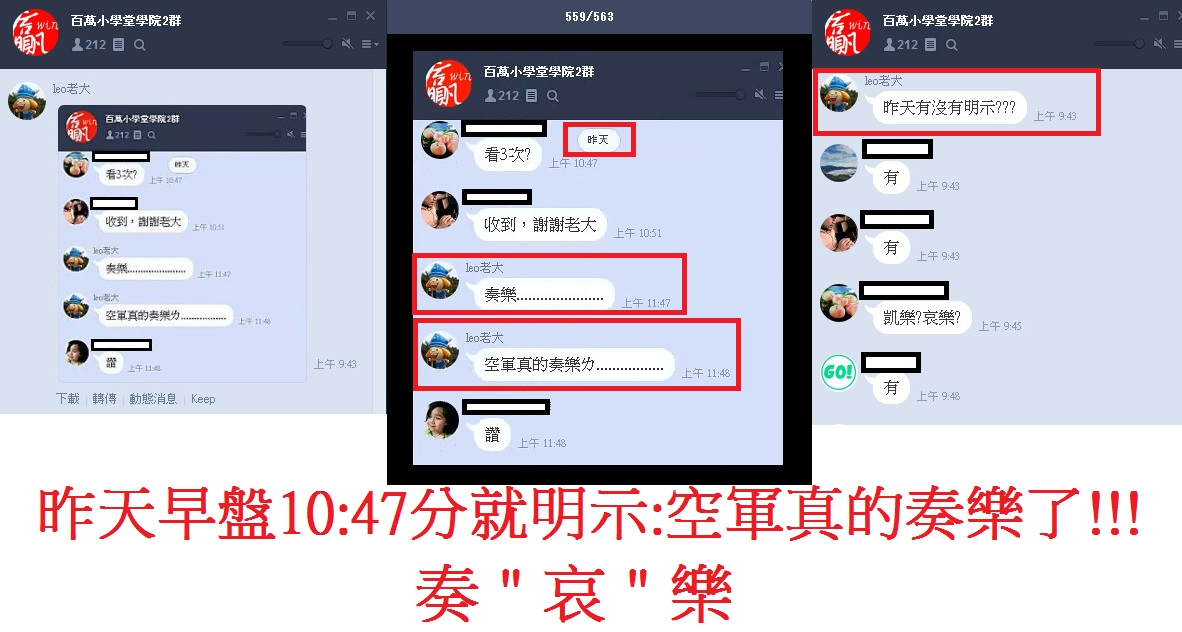 10079的波段多單不動如山!!!!_09
