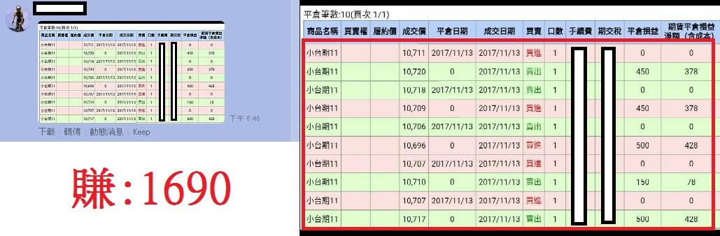 11-15日草稿_05