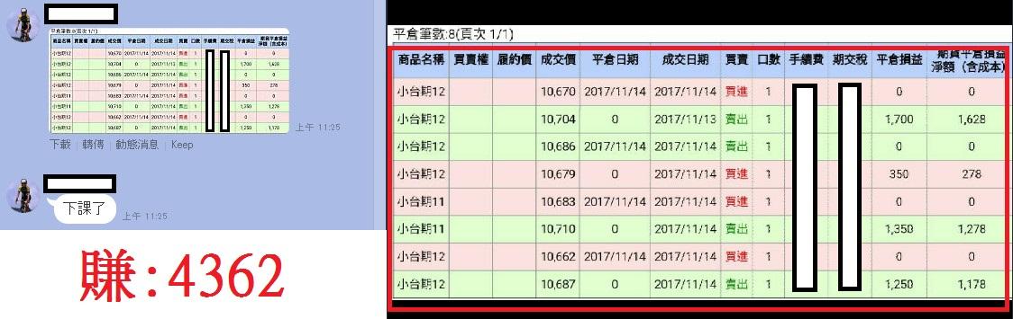 11-15日草稿_14