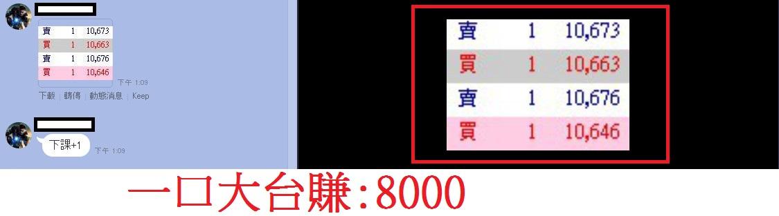 11-15日草稿_09