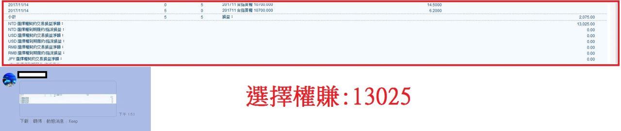 11-15日草稿_07