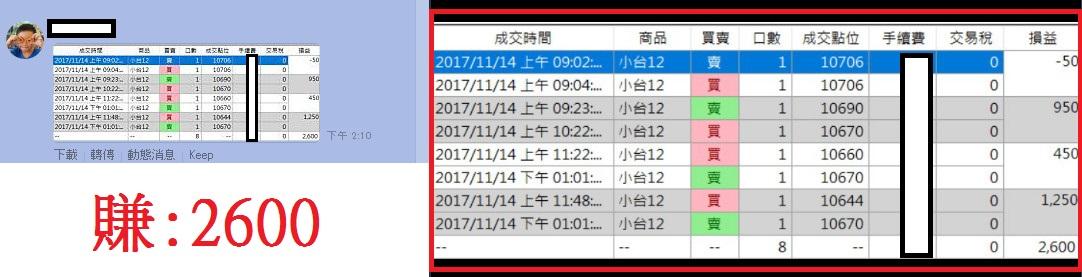 11-15日草稿_16