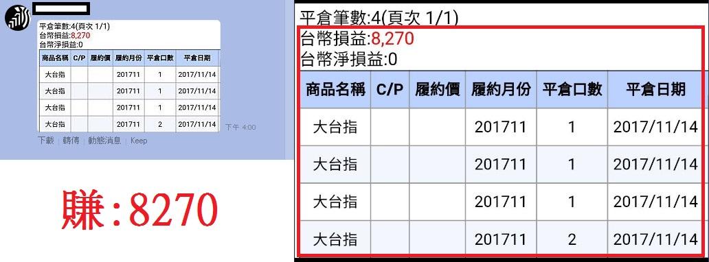11-15日草稿_12
