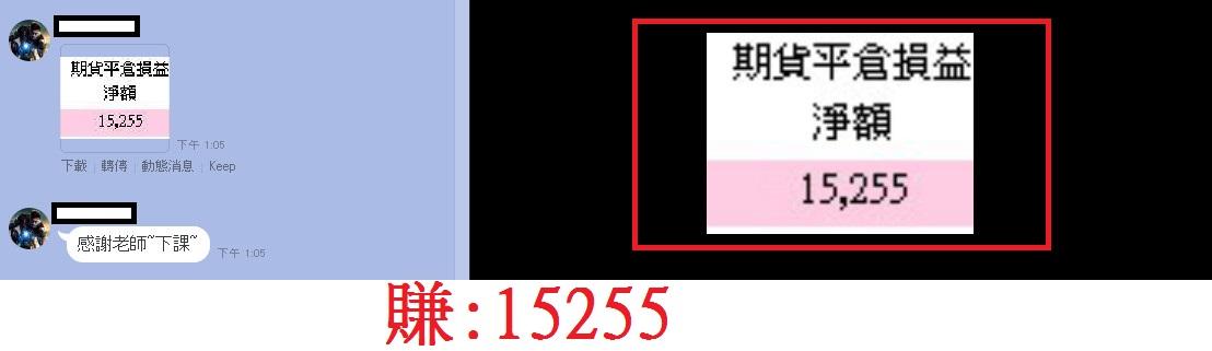11-15日草稿_18