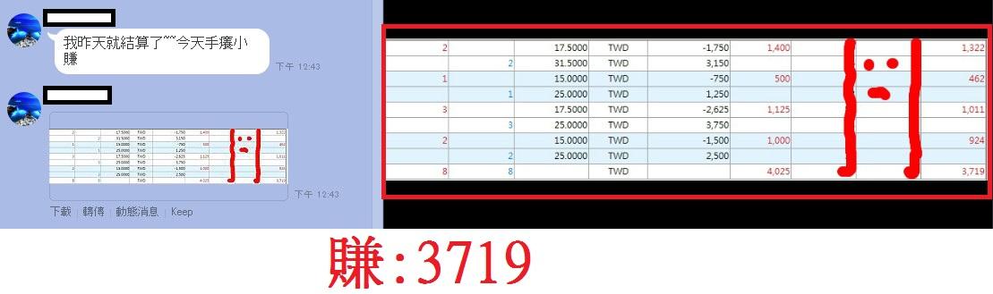 11-15日草稿_20