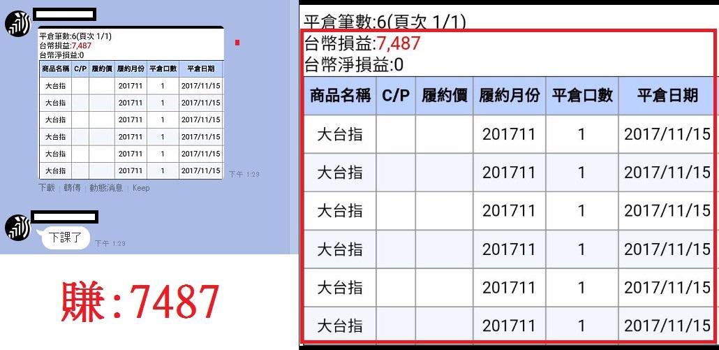 11-15日草稿_22