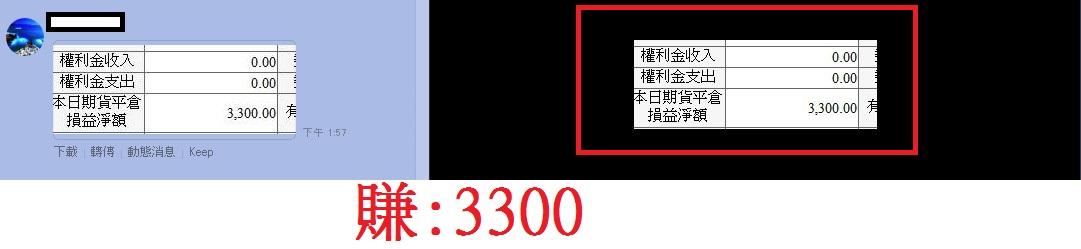 【影音精華】_06