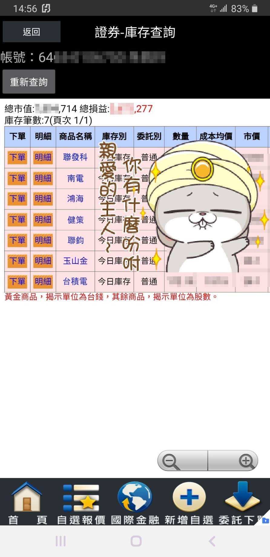封關倒數_02