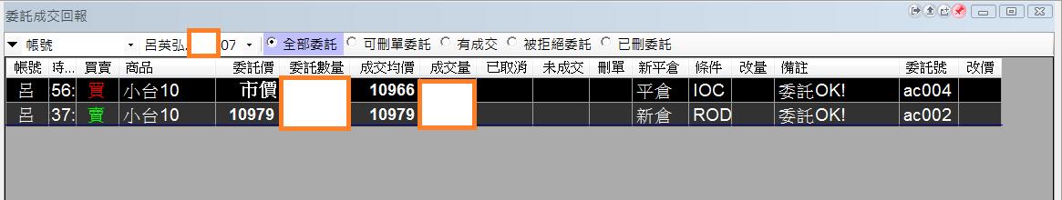 台指當沖程式V4.0績效( 2018 09 25 )