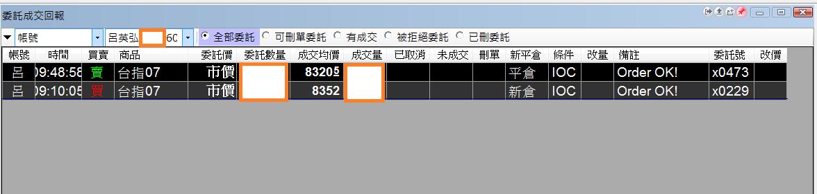 台指期當沖程式(2016 06 16 )_03