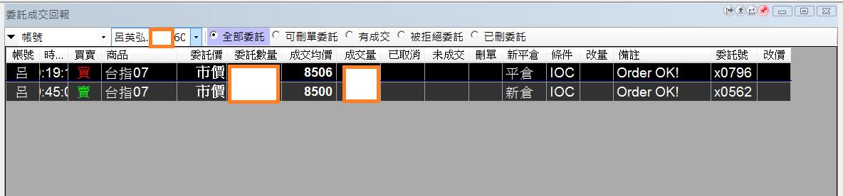 台指期當沖程式(2016 06 21 )