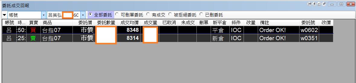 台指期當沖程式(2016 06 28 )_03