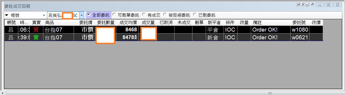 台指期當沖程式(2016 06 29 )_03