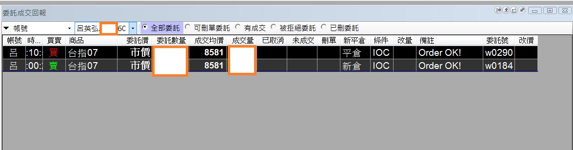 台指期當沖程式(2016 07 01 )_02